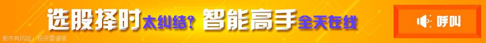 中航飞机:一季度营收增速创新高,将进入持续增长轨道
