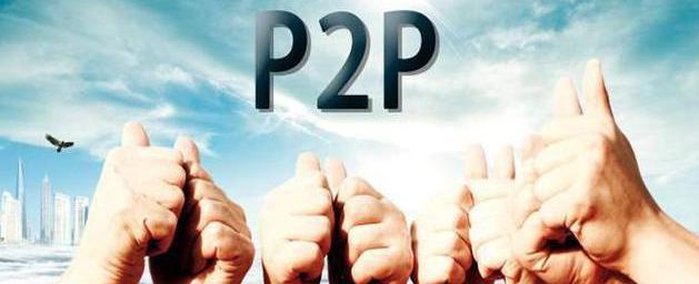 听说P2P备案延期,接下来该怎么投?