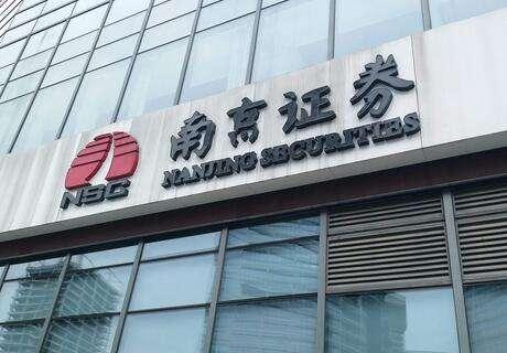 3只新股下周申购(附解禁股名单)南京证券在其中