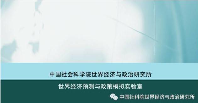 中国外部经济环境监测一周全球财经要闻( 2018年7月9日-15日)