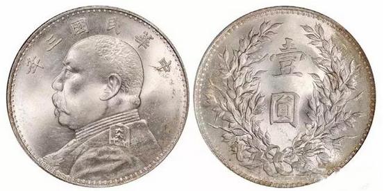 来看看老银元最新价格表!