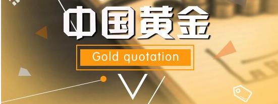 8.15杭州金价 中国黄金今天多少钱一克?