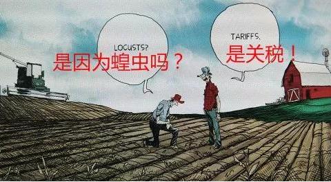 对中国的2000亿美元征税?更多的美国人反对听证会。