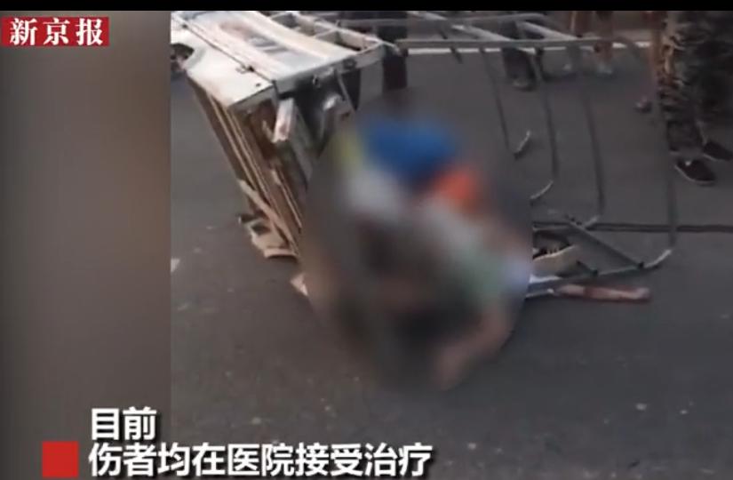 石家庄高新区车祸 现场惨重 2名儿童死亡3人重伤