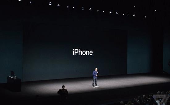 苹果秋季发布会在即  特朗普推特发文影响苹果价格