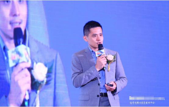 陆金所2018年VIP客户投资策略论坛在深圳举行