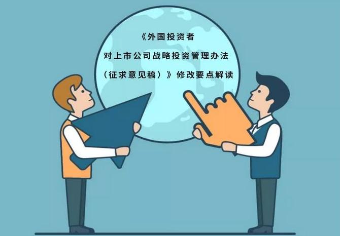 表格:外国和大陆投资者购买台湾股票超过25.48亿台币,在九月,他们购买超过658.37亿