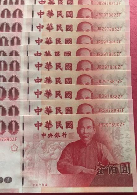 形式:境外投资者和大陆投资者购买台湾股票超过20亿新台币5.71亿元,在九天内购买5400亿新台币3.65亿元。