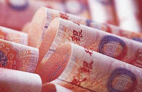 中国外汇市场:人民币早期交易下跌,但波动性较小。国常会支持民企举措加重市场观望