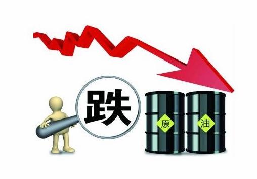油价调整的最新消息:油价格可能出现最大跌幅