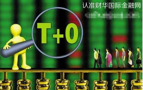 财华国际股票金融网t+0交易平台开户公司;为什么急跌抄底时,老股民们都不敢上?