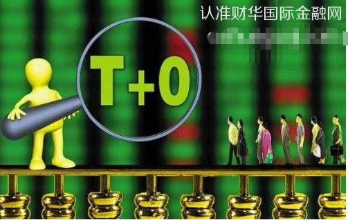 财华国际股票金融网t+0交易平台开户公司;三大因素导致冲高回落蓄势洗盘后仍有机会