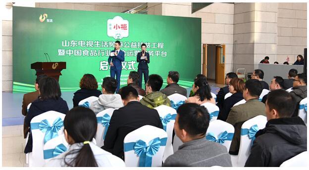 缔安小柜--全省137家县区运营中心火爆招募