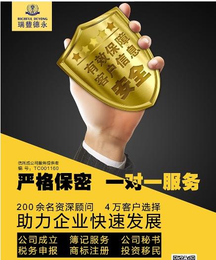 瑞丰分享:注册香港公司扮演好离岸贸易重要角色