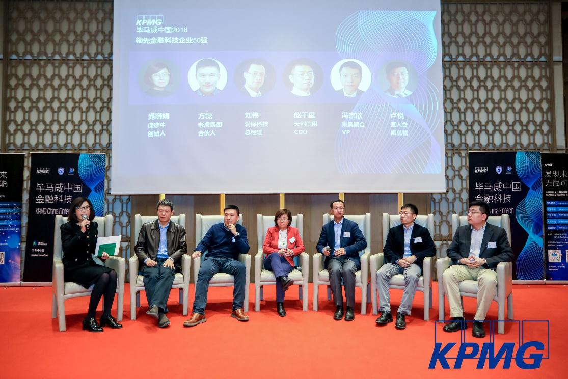 宜人财富受邀参加2018毕马威中国领先金融科技50企业颁奖典礼
