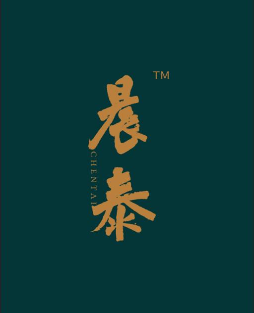 """晨泰太极石席为""""渴睡族""""揭开睡眠障碍背后的真相"""