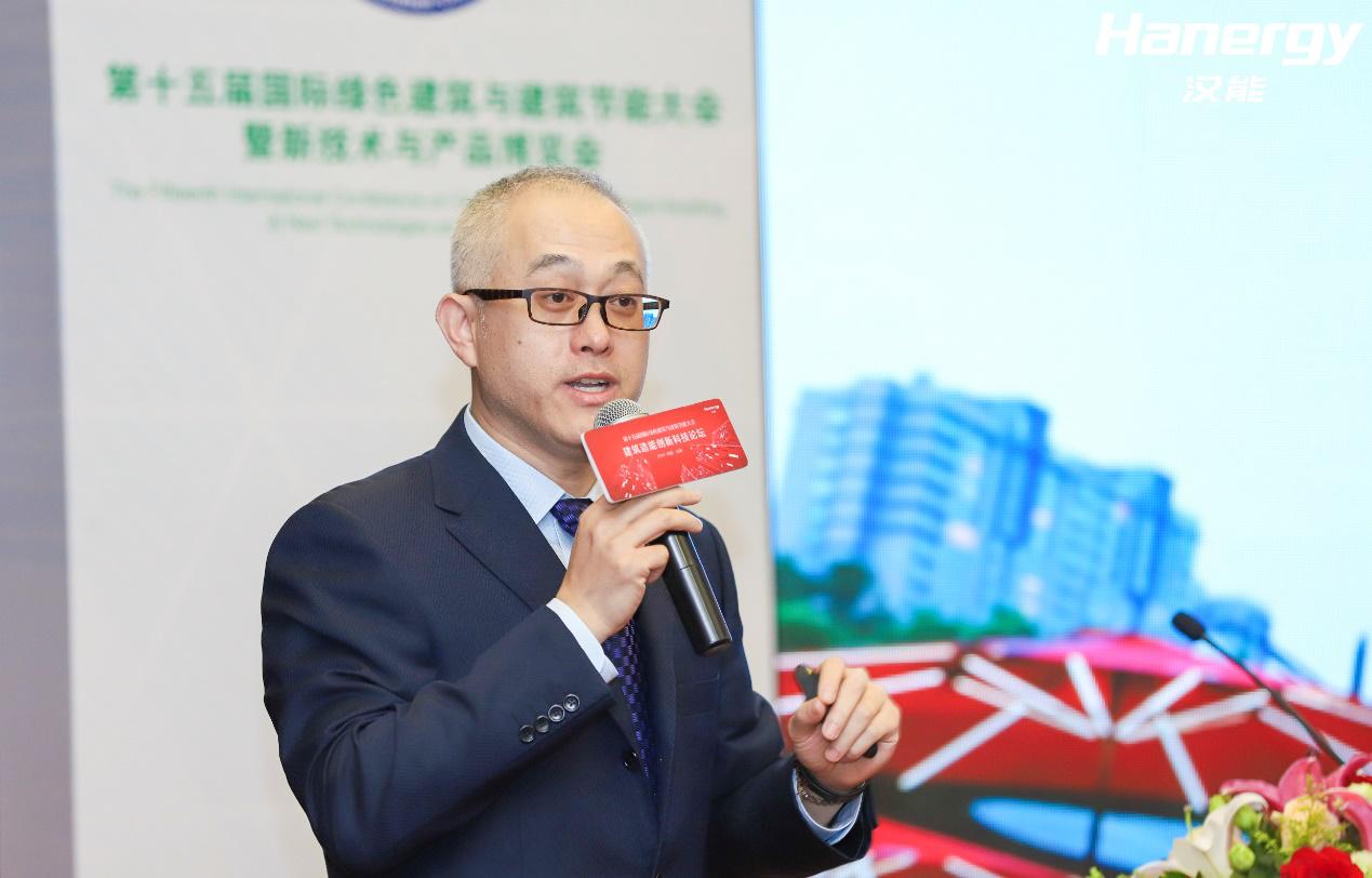 汉能曹阳:以薄膜能源科技推动绿色建筑发展