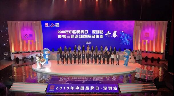"""【喜讯】健康元""""太太""""品牌连续五次荣膺""""深圳知名品牌""""称号"""