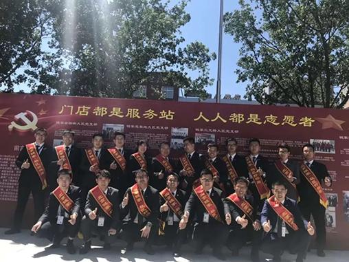 """以党建引领社区共建 北京链家""""社区好邻居""""项目启动"""