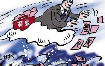 投资者必看:关于美股市场和投资真相