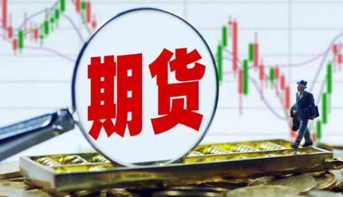 最新:商品期货大面飘绿,油脂油料期货权限下跌-02