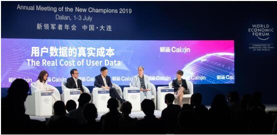 达沃斯关注数据隐私 迅雷陈磊:区块链提供全新保护模式