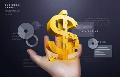 投资货币基金能不能赚到钱?